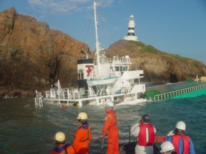 貨物船大峰山座礁事故