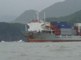 MV.JIN FENGと貨物船「第二たかさご」衝突、沈没事故