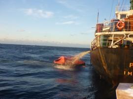 LANA座礁事故